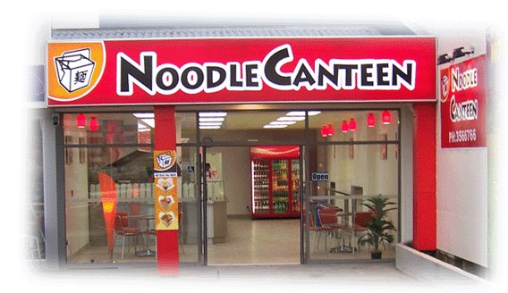 Noodle Canteen.jpg
