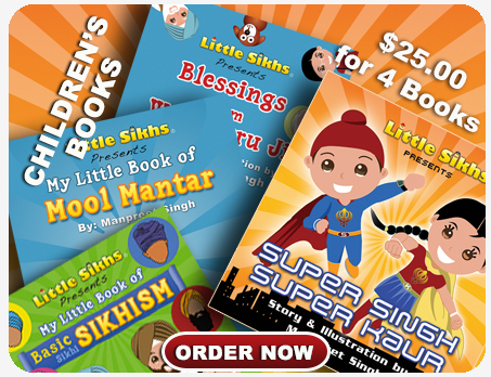 sikh_children_books.png