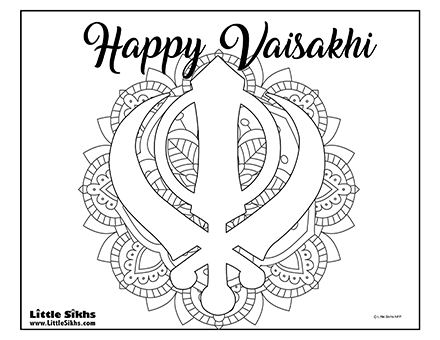 Happy Vaisakhi