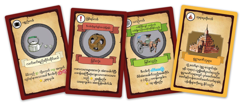 cards1MM.jpg