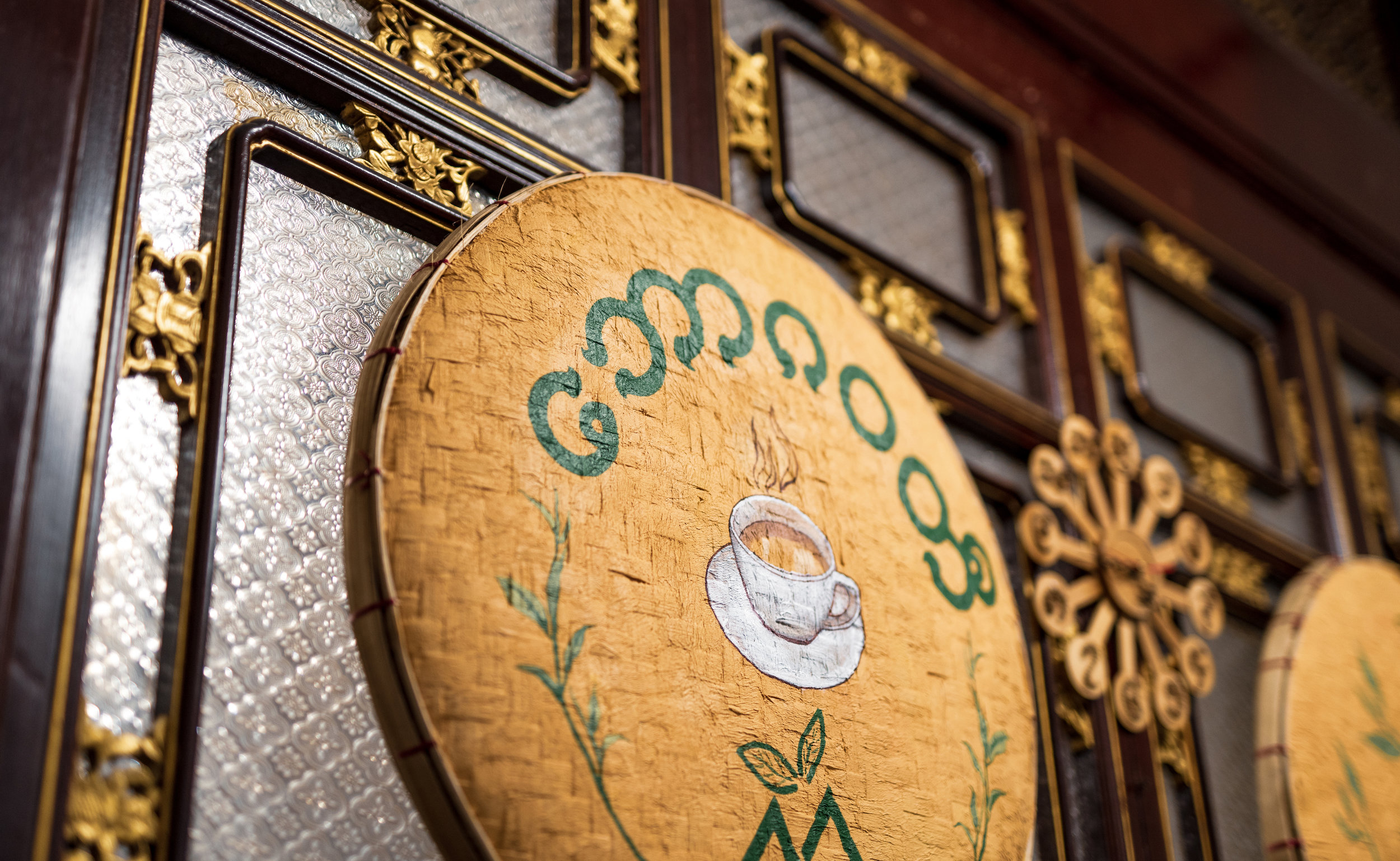 Myanmar__JO ZA SO43.jpg