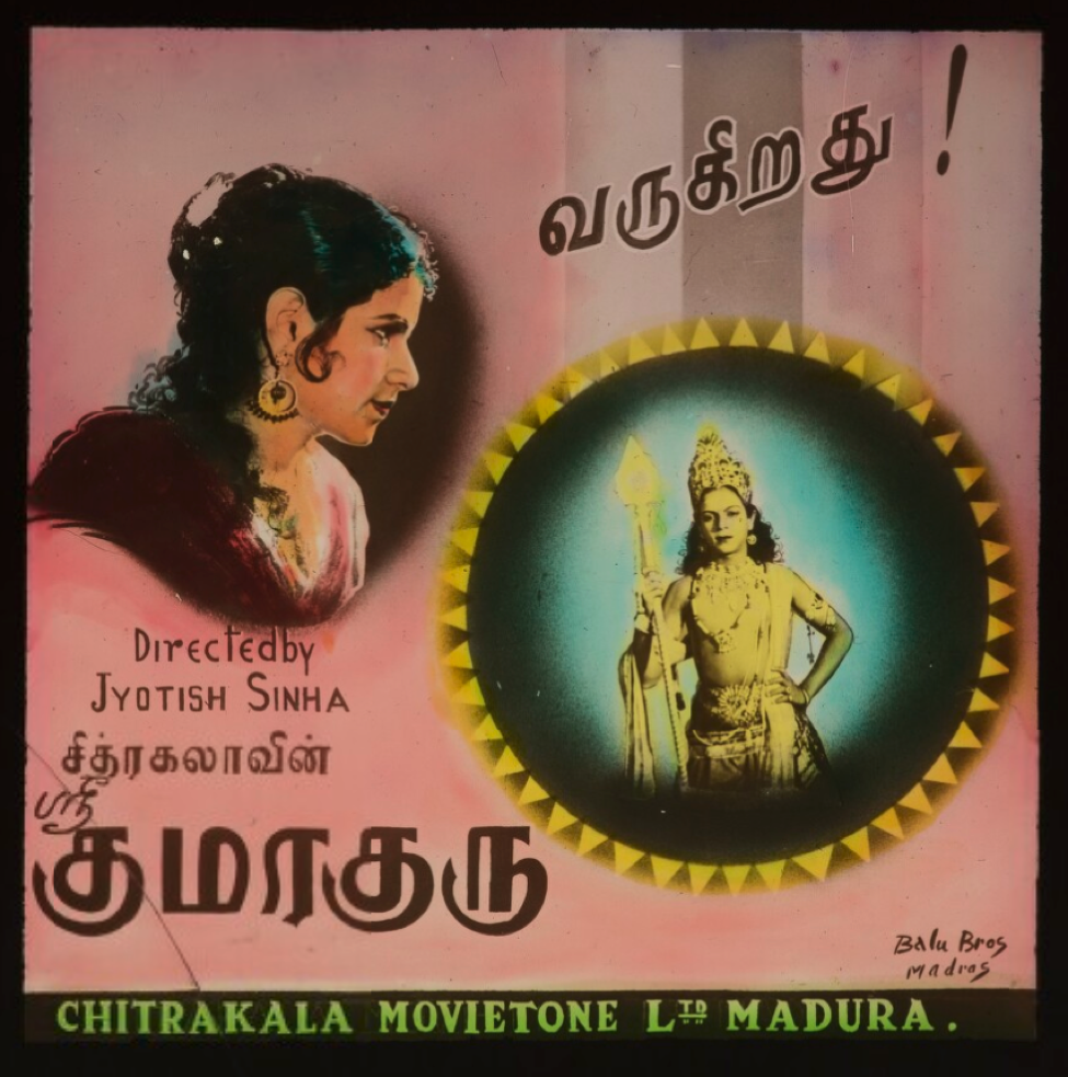 Photographic capitalism's transborder religious epic. The poster of 'Kumaraguru', a Tamil language film from 1946. Vasen Studio, Tamilnadu, Endangered Archives Programme.