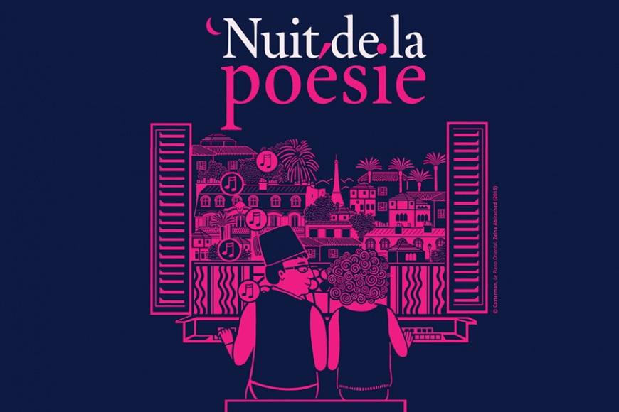 image-teaser-event-nuit-poesie-2016.jpg