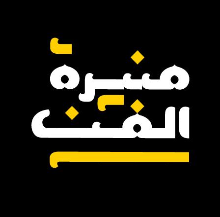 logo_tremplin.png