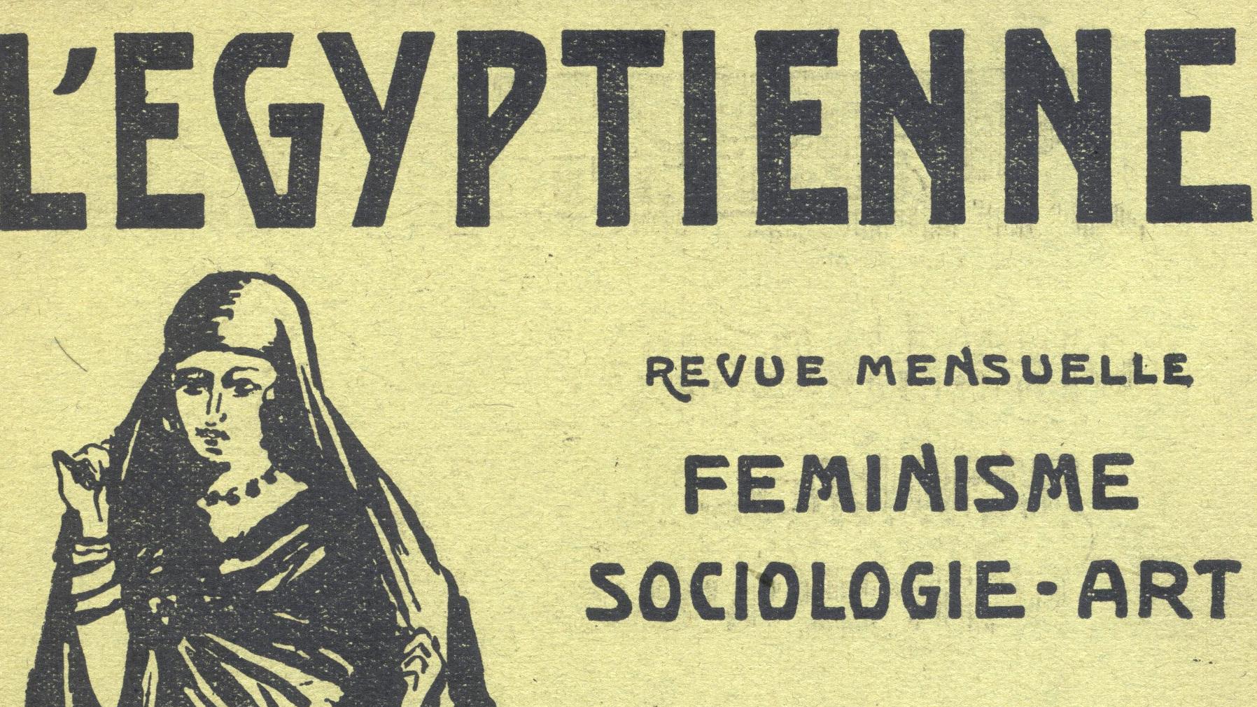 L%252527Egyptienne.jpg