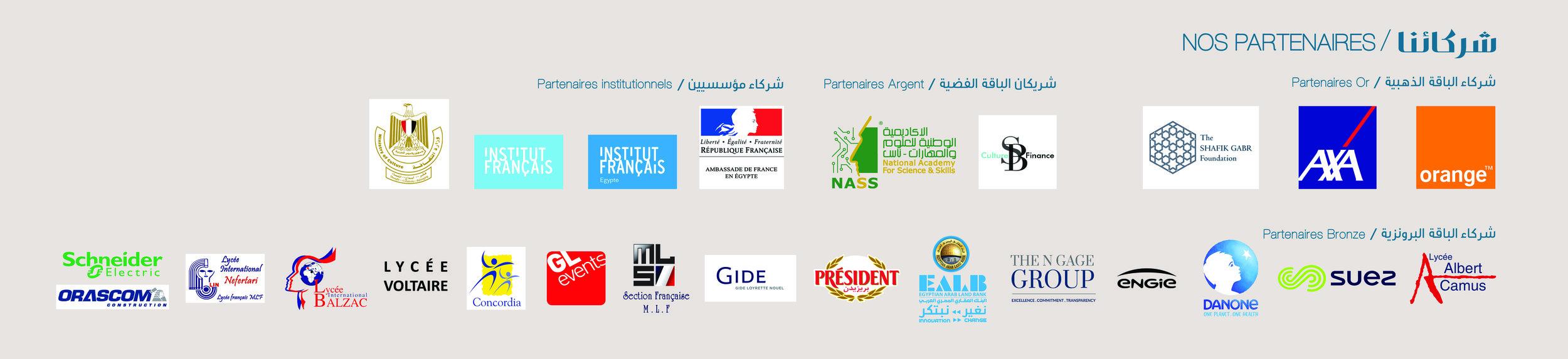 sponsors pour Une du site 8 juillet.jpg
