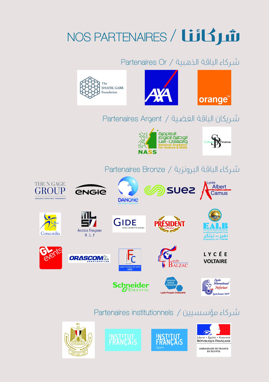 page sponsors SITE 16 janv 8 juillet.jpg
