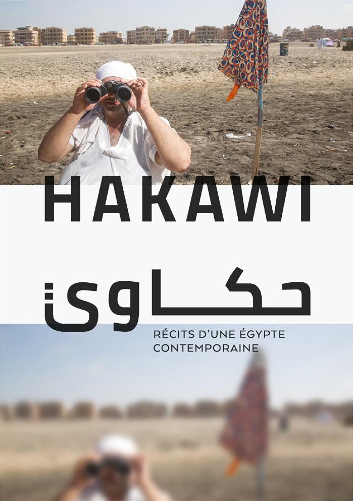 EXPO PHOTO : «Hakawi, récits d'une Egypte contemporain»  معرض صور : ''حكاوي، قصص معاصرة لمصر