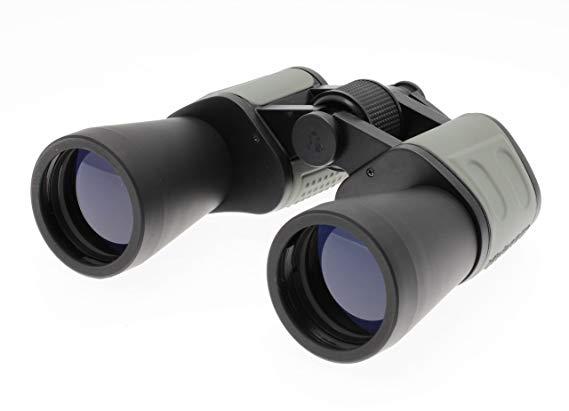 - Visionary 16x50 Binoculars £55.00