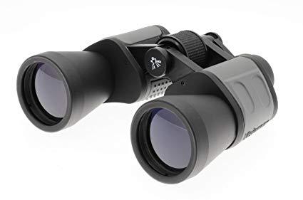 - Visionary 10x50 Binoculars £45.00