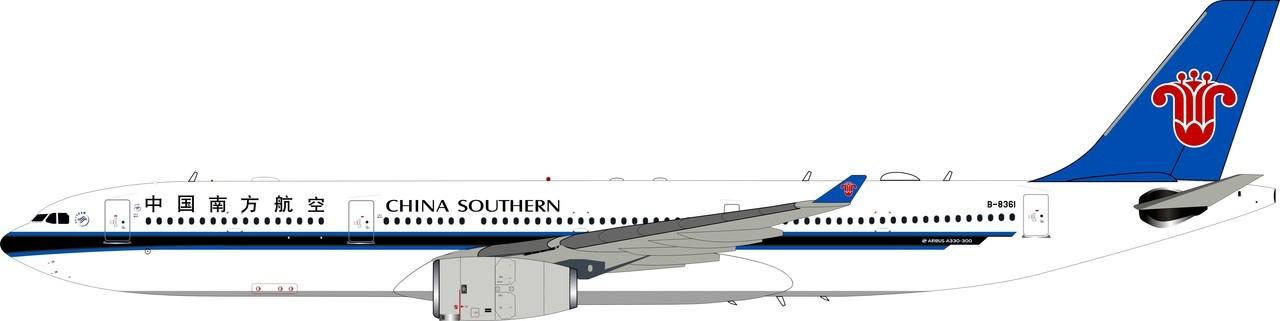 - 1/200 China Southern A330-300 B-8361 £105.00