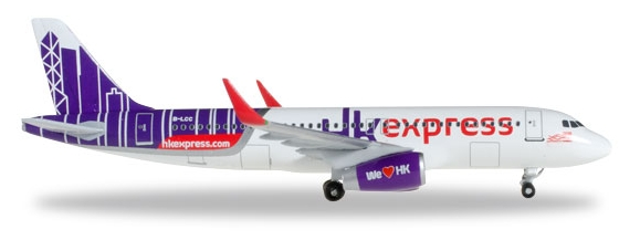 - 1/500 HK Express A320 B-LCC £24.50