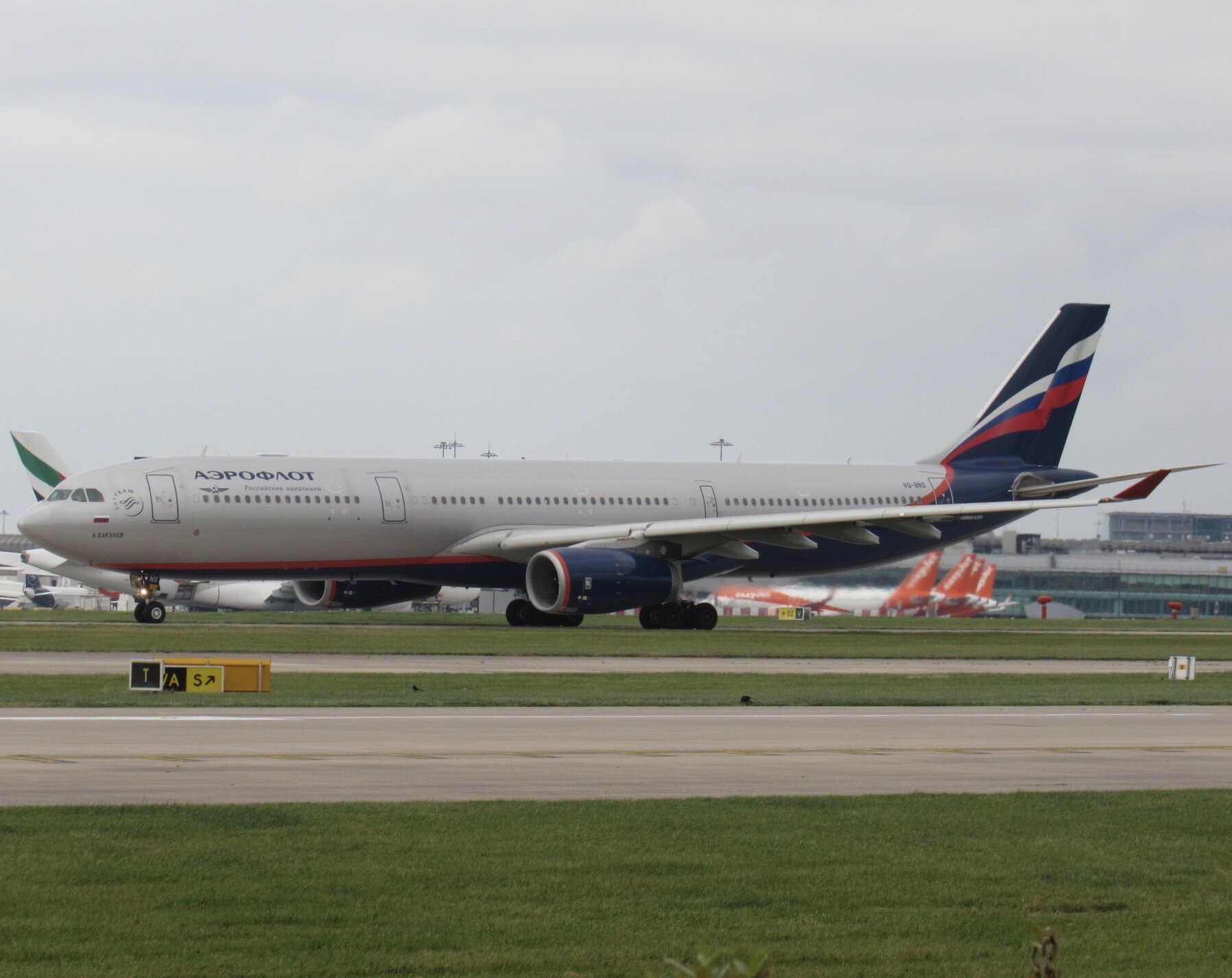Aeroflot A330-300 VQ-BNS provided the transport for Man United to Belgrade on 23rd October. Photo: With thanks to Stephen Rowland.