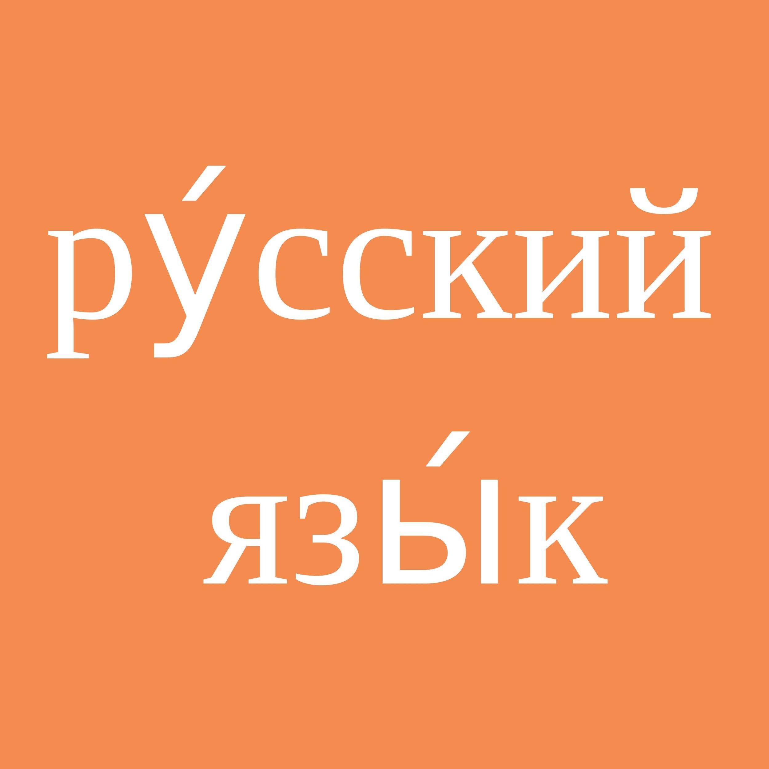Language-page-009.jpg