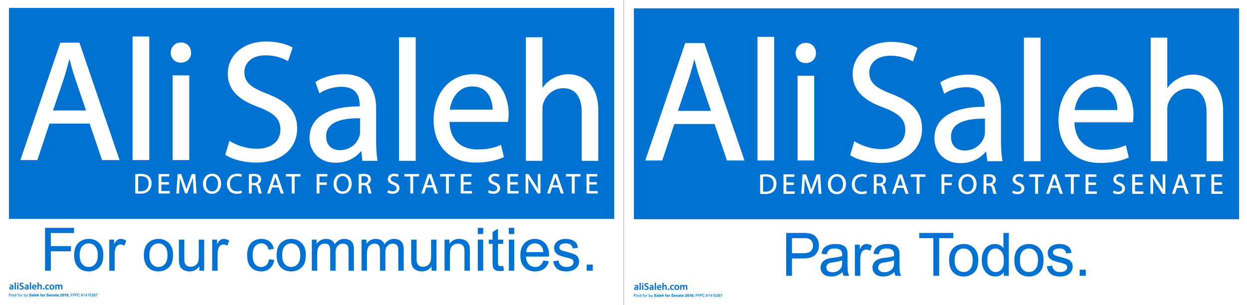 AS-SALEH-LAWN-SIGN.png