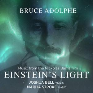 05-Einsteins-Harmonic-Mind-m4a-image-300x300.jpg