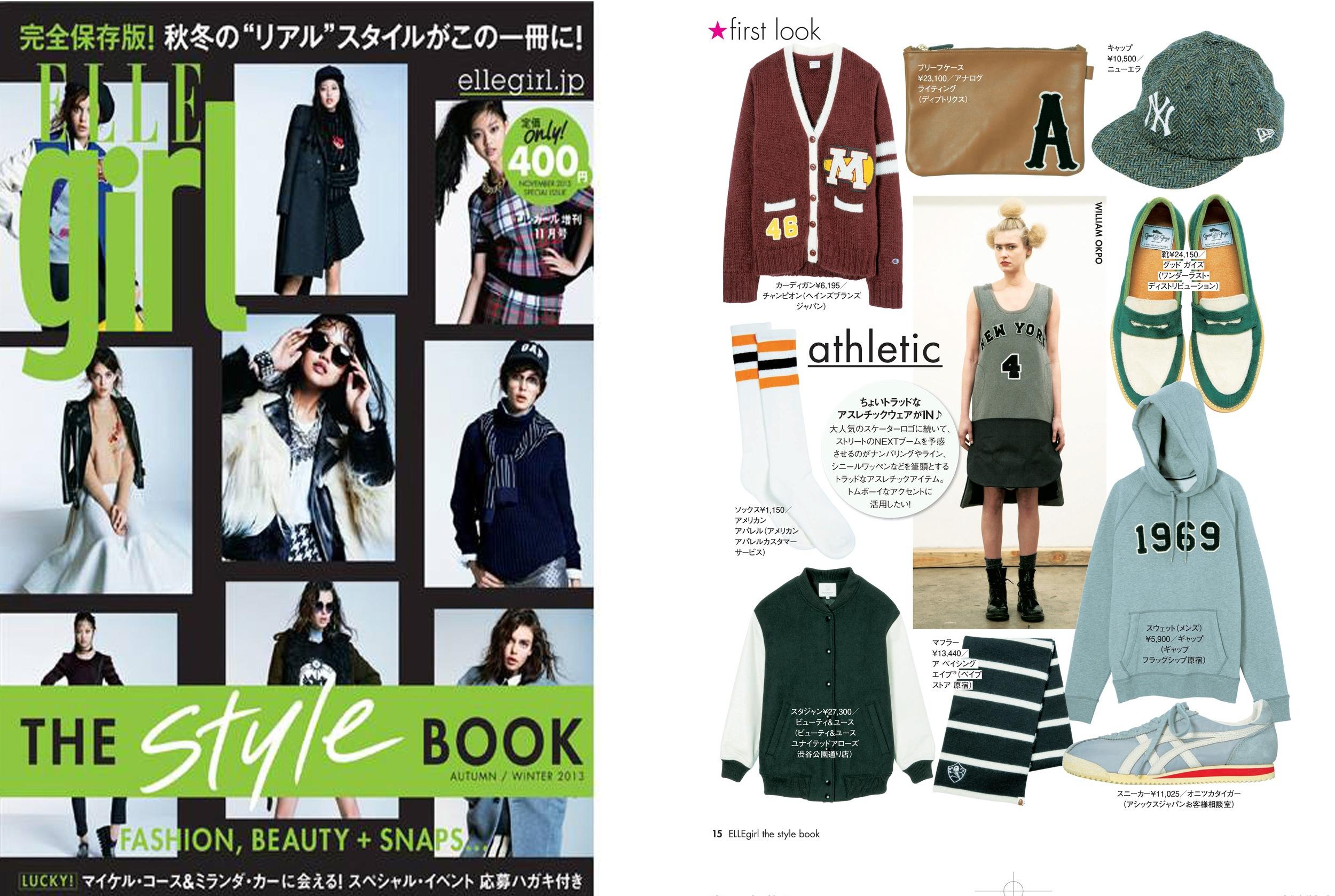 f1+-+Elle+Girl+Japan+-+William+Okpo+Nov13.jpg