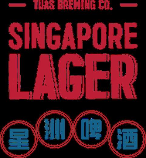 SG Lager Logo (1).png