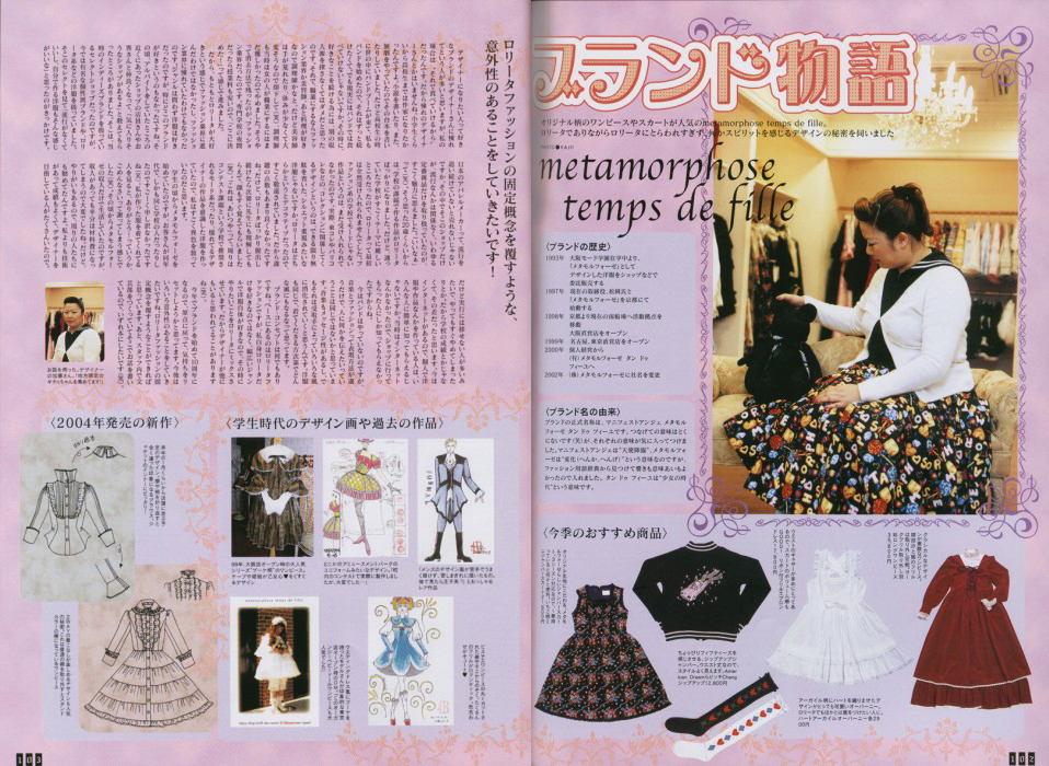 Magazine scans by  Lolita History .  Gothic and Lolita Bible volume 11, pages 102-103