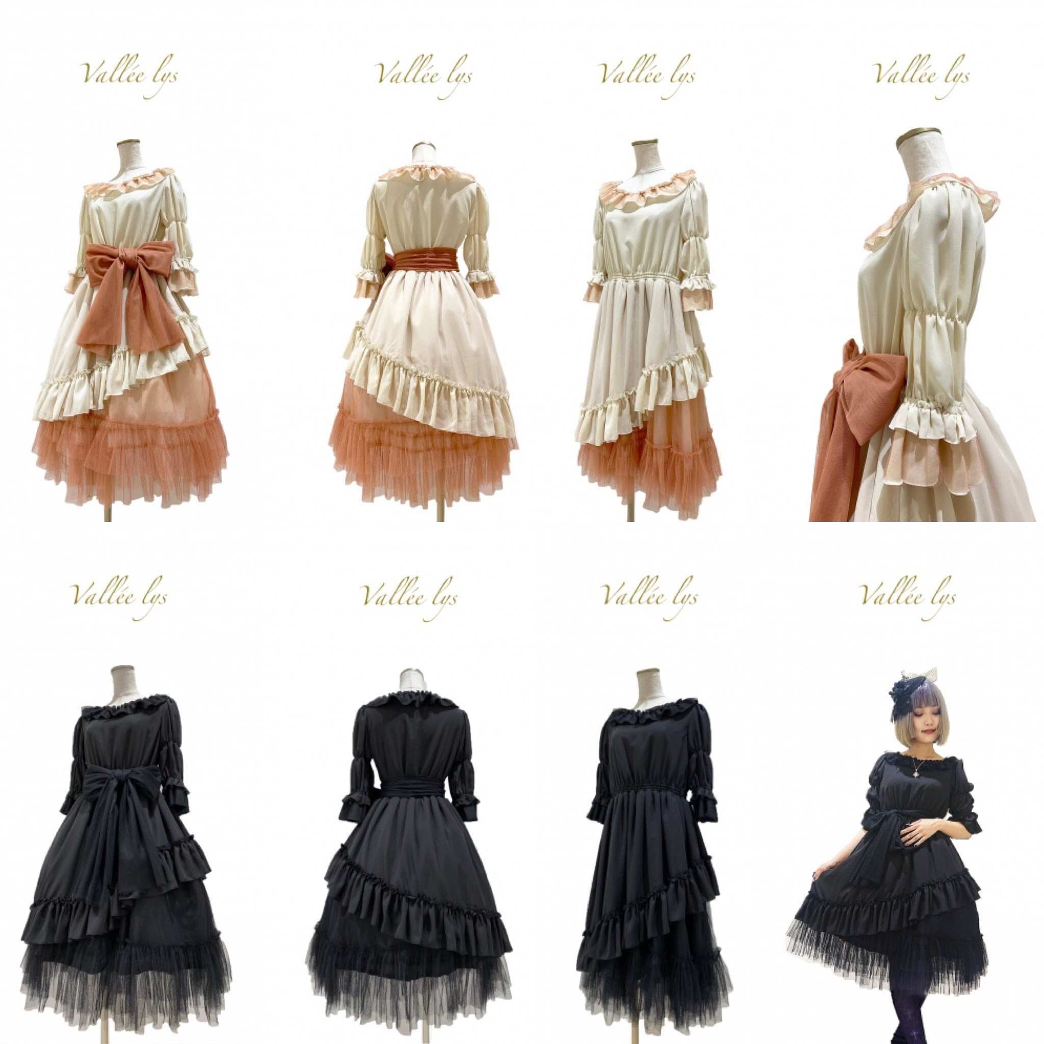 Vallée lys Tulle Frill OP