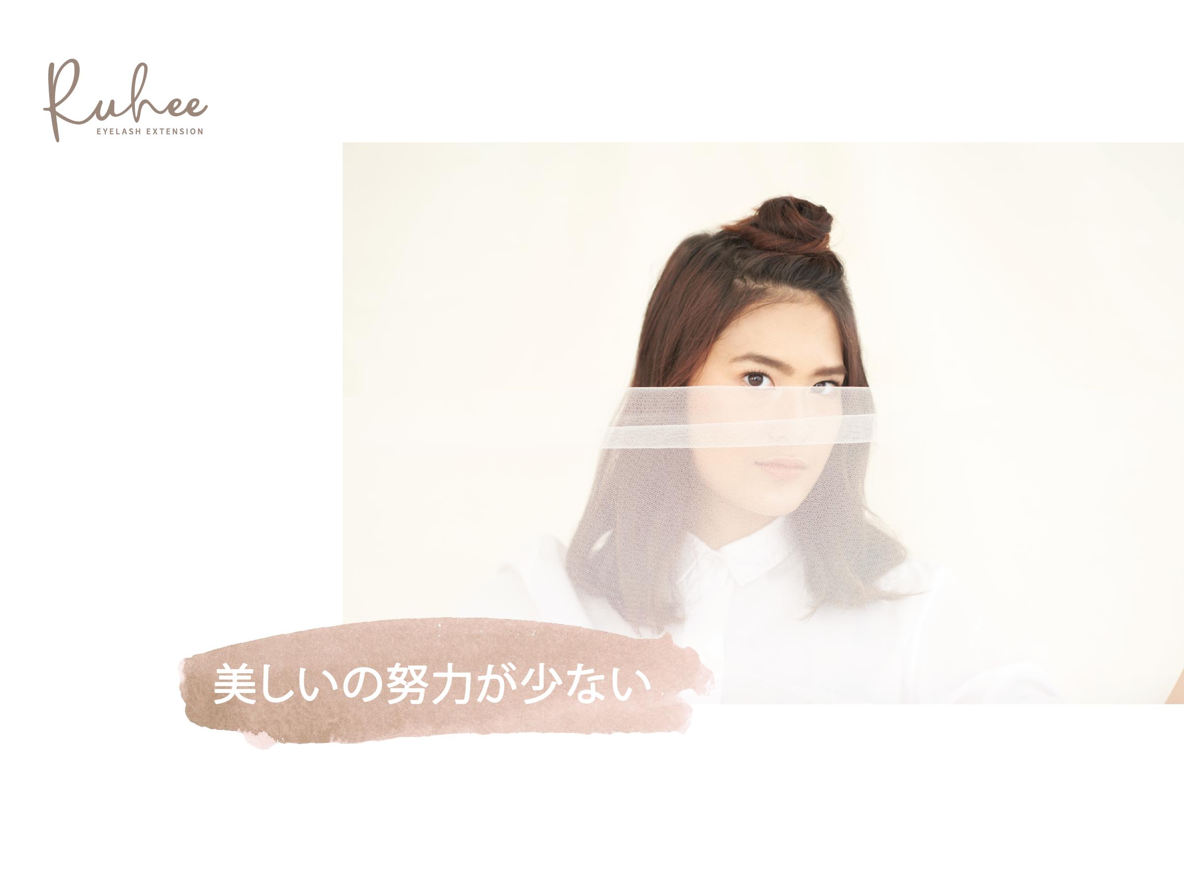 Web Banner Mei-01.png