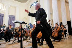 Cheltenham Philharmonic Orchestra -