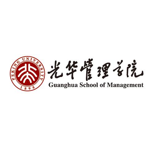 Copy of 光华管理学院