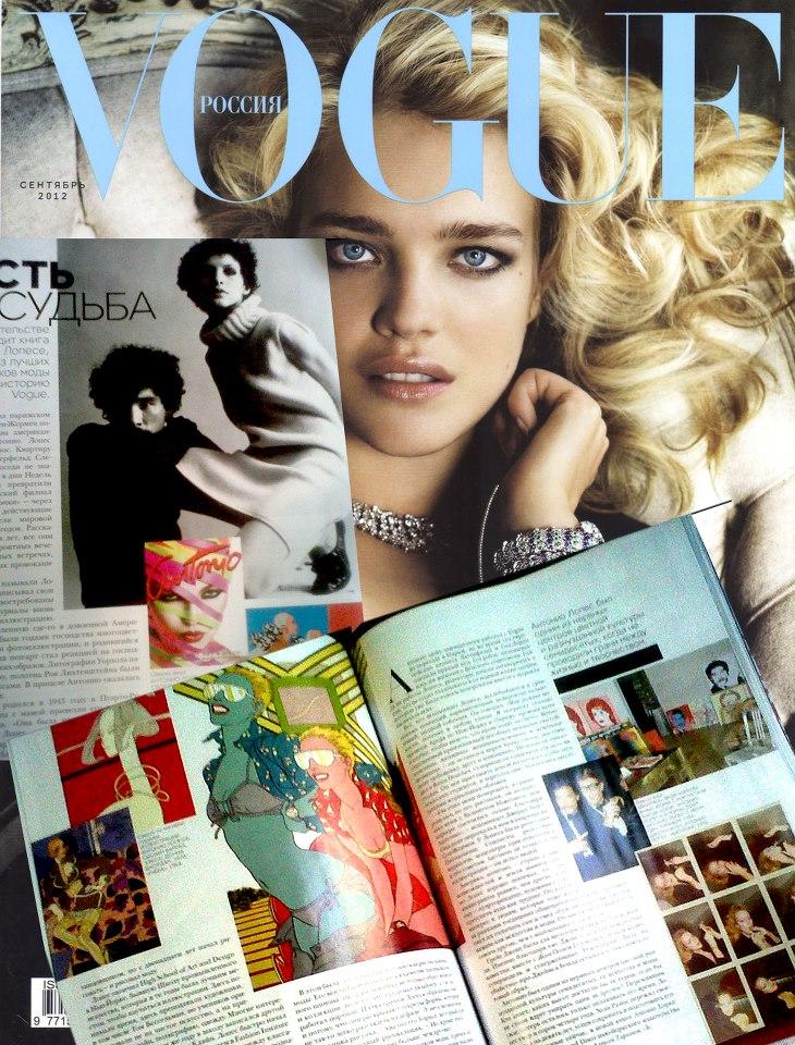 Vogue Russia copy.jpg