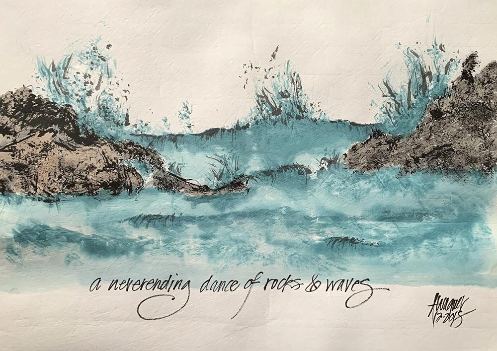 Dance of Rocks and Waves, Pt. Lobos, is in the PAL Members Exhibit.