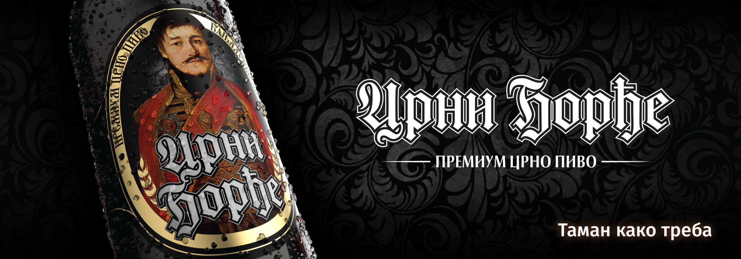 CDj-Taman kako treba-banner-2x0.7m.jpg
