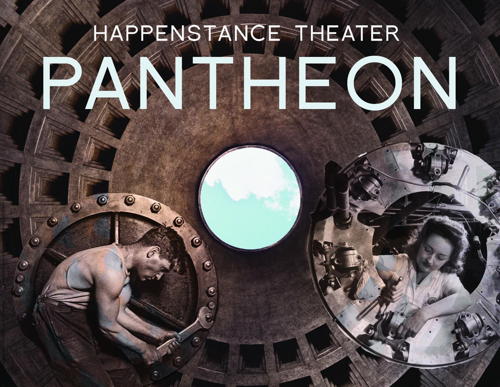 PANTHEON Postcard Front.jpg