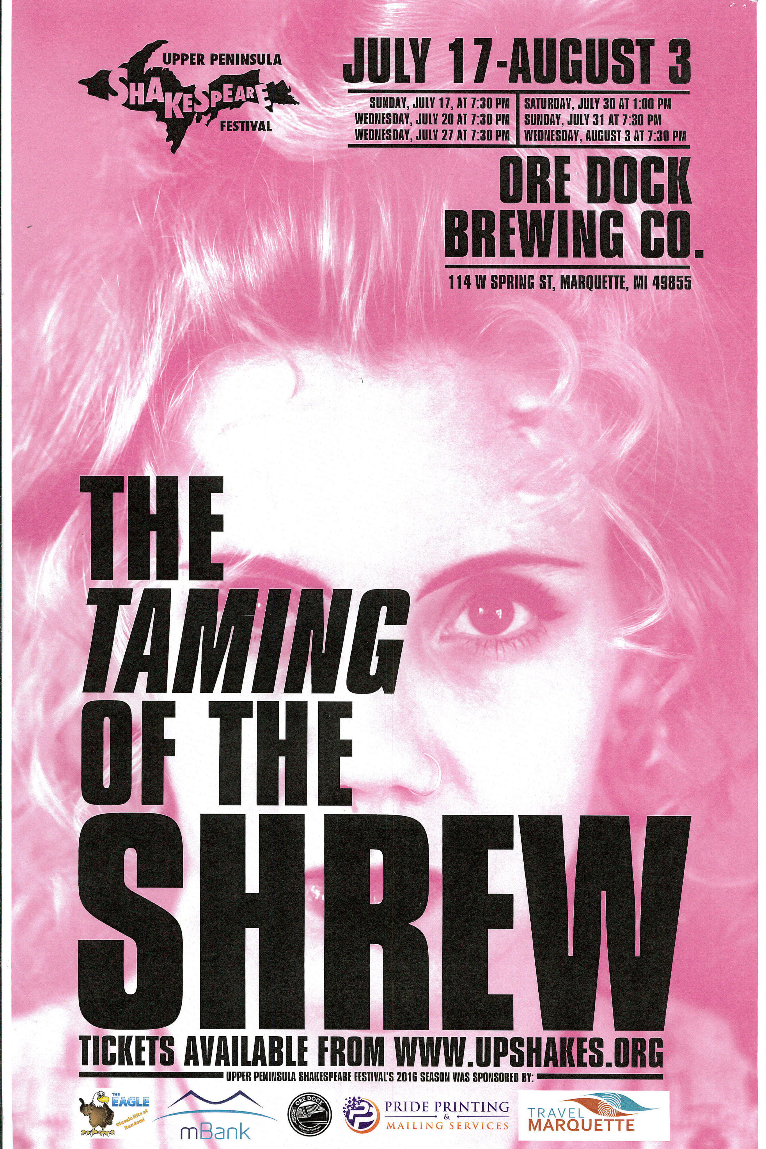 The Taming of the Shrew (2016)