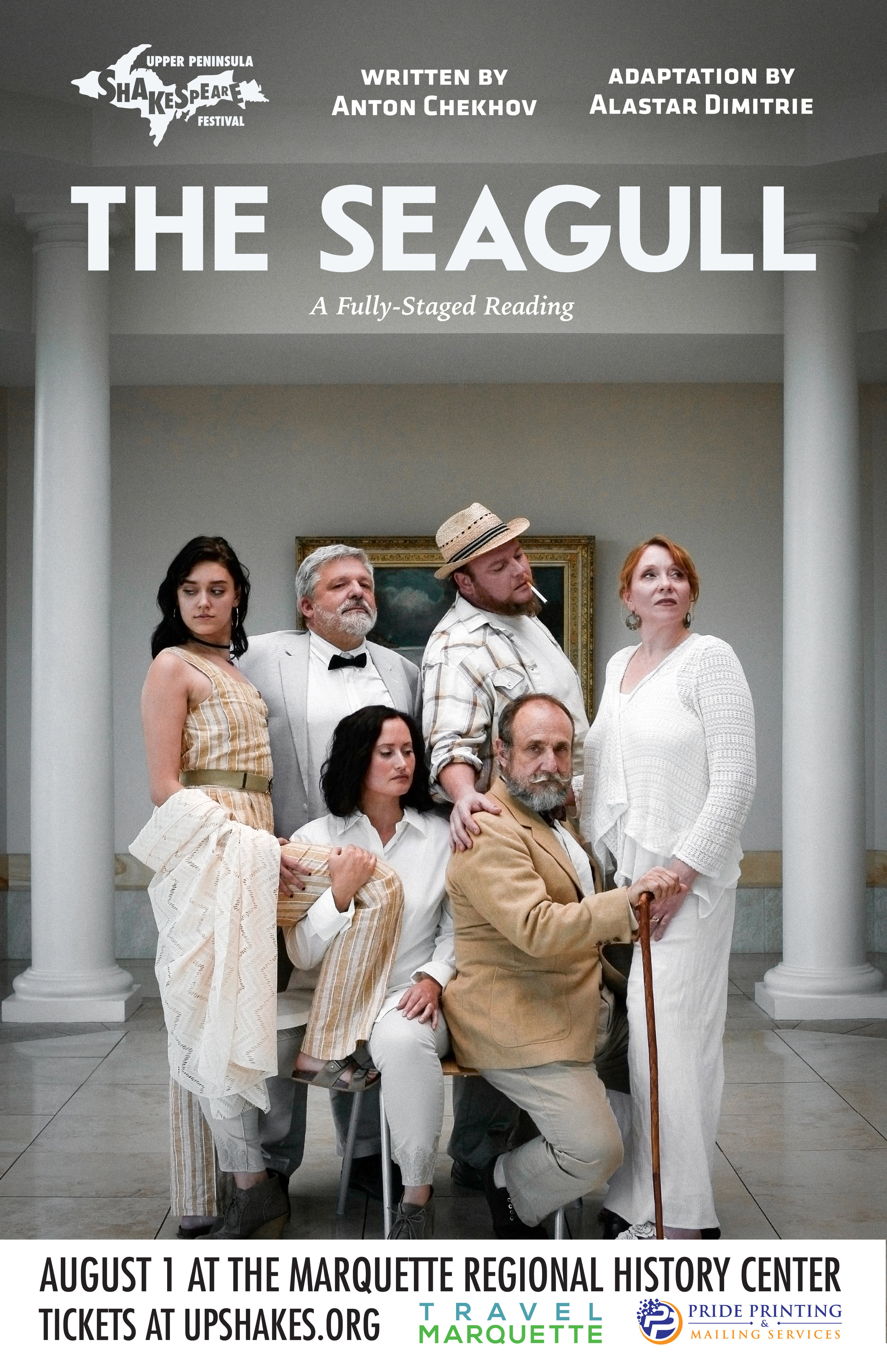 The Seagull (2019)