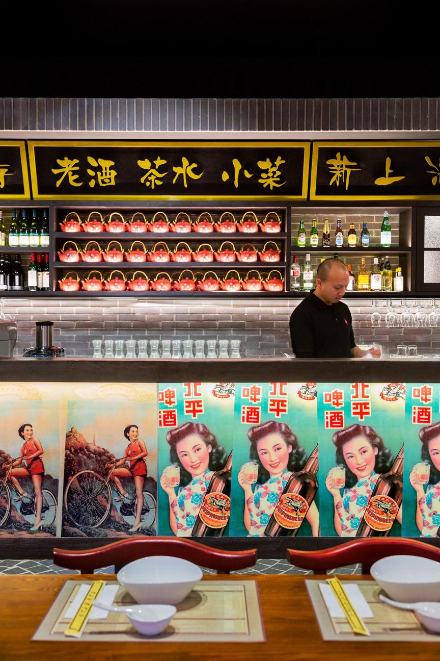 New Shanghai Emporium 2.jpg