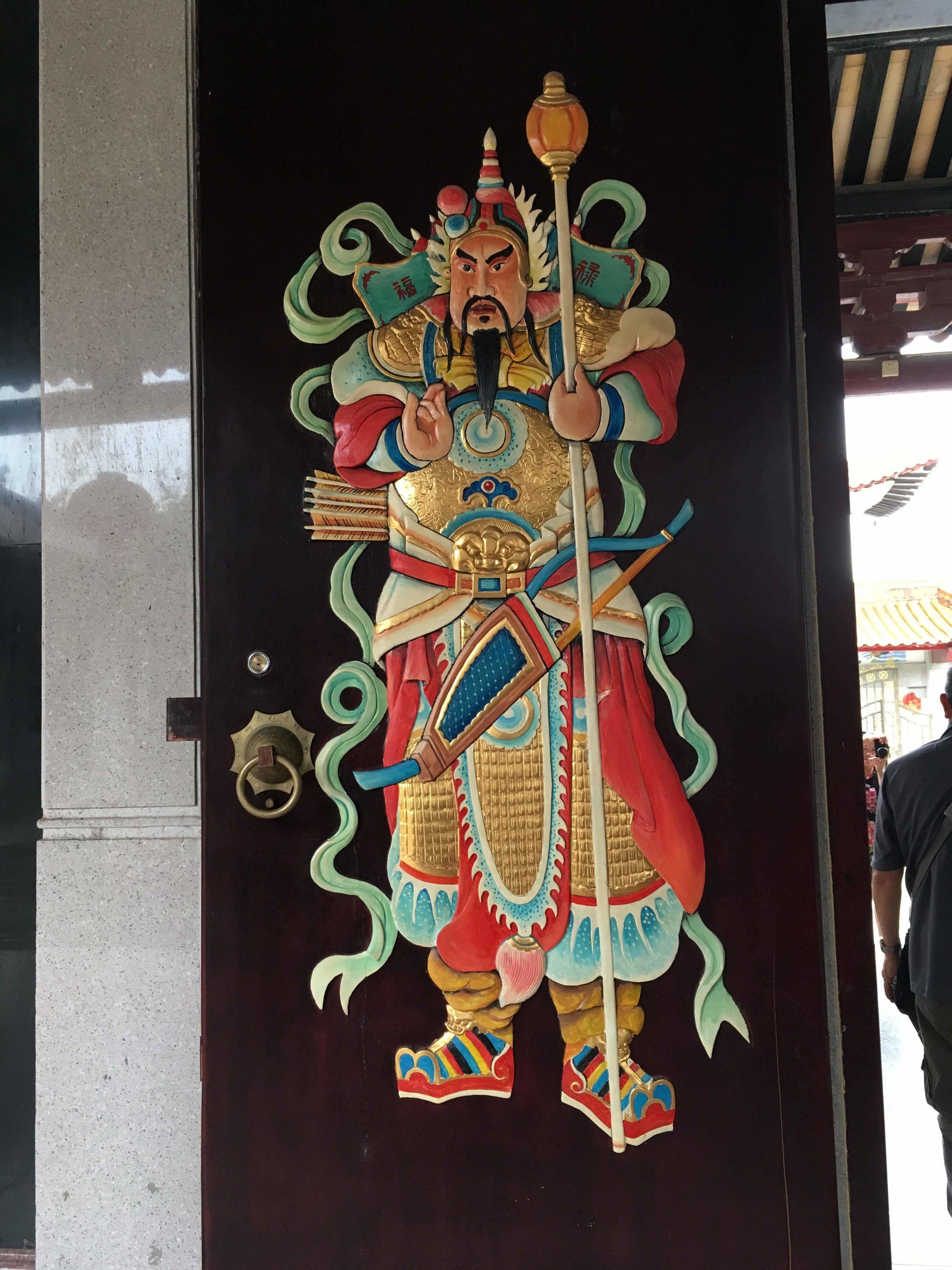 Other door guardian