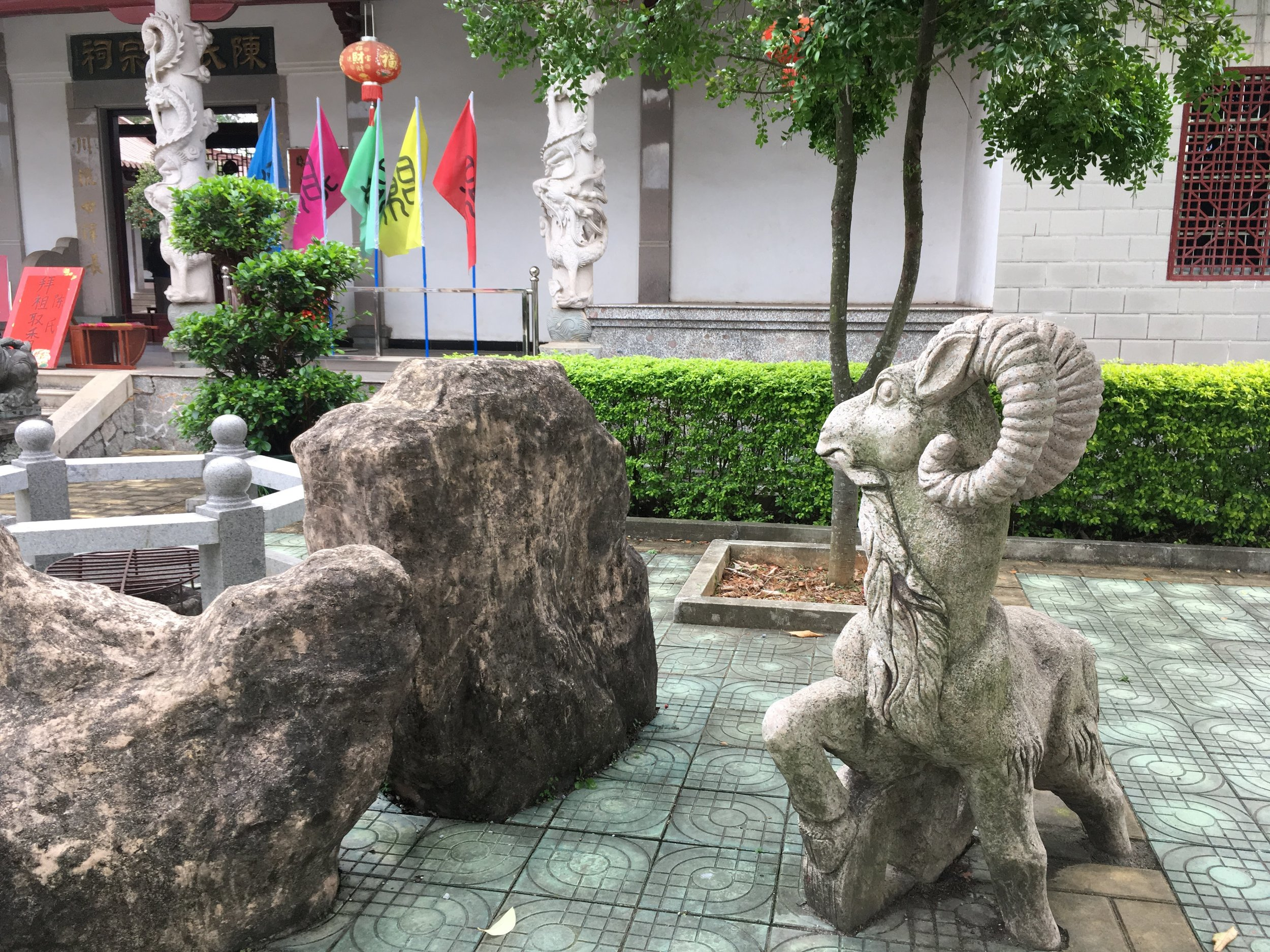 Sculpture in front patio of the Chan Ancestral Hall