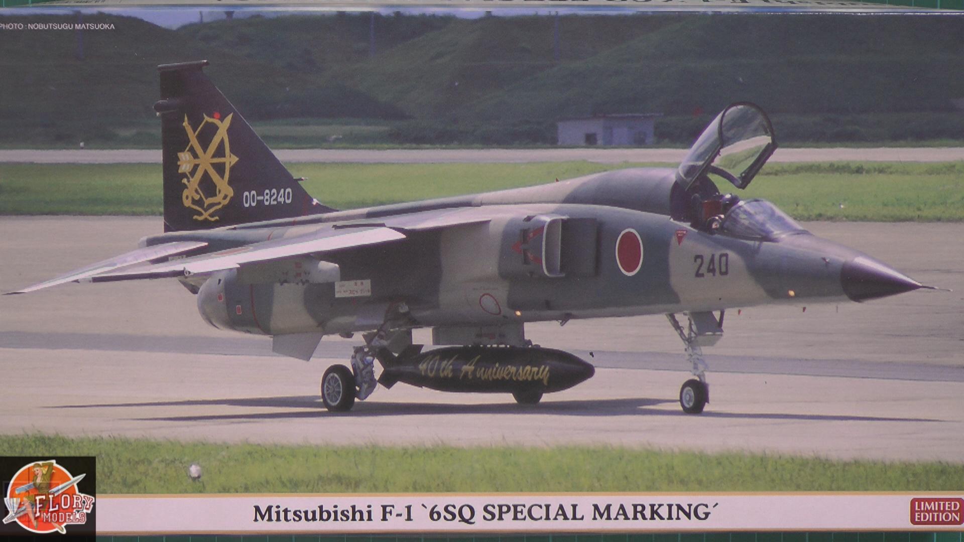 Hasegawa F-1.jpg