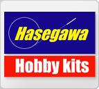 store-logo-hasegawa.png