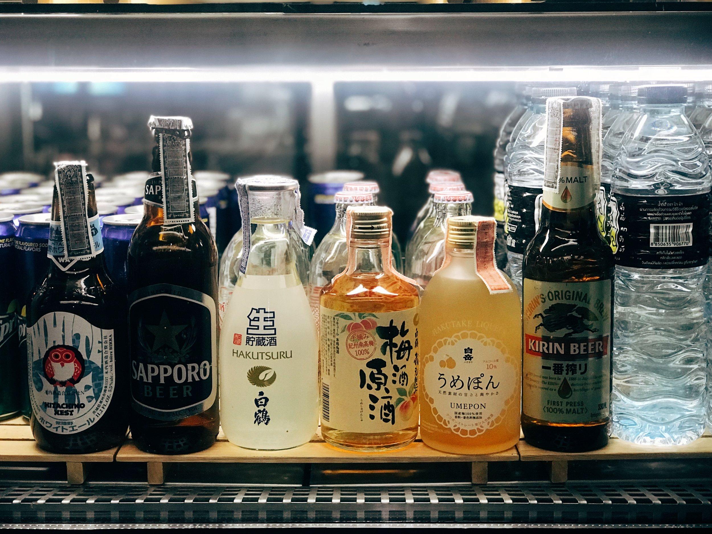 Bar menu -