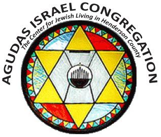 Agudas-Logo-new-copy.jpg