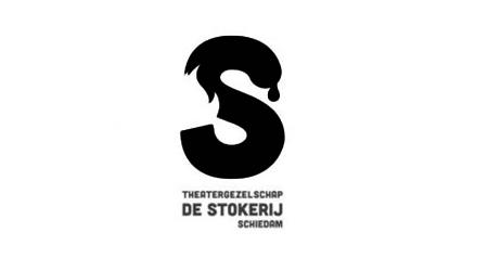 De Stokerij Schiedam
