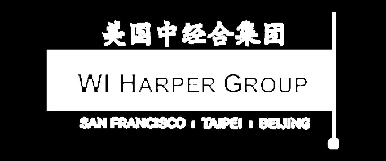 WIHarperGroup.png