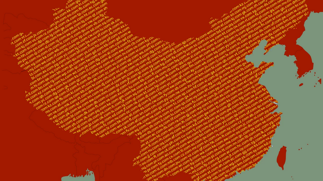 cyberspace-administration-china.png