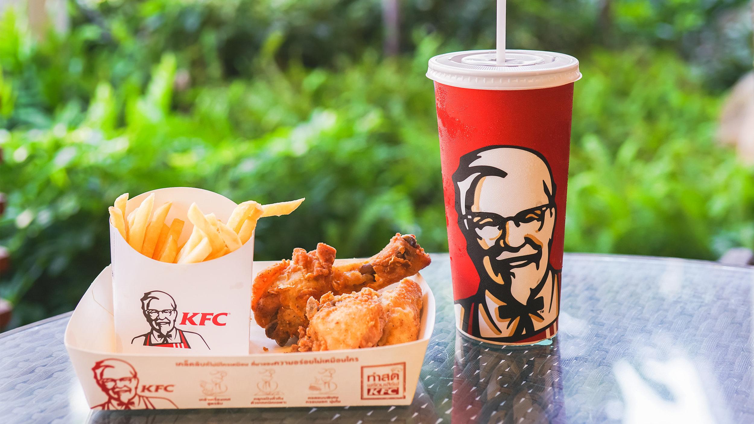 BRENDOVI     Ma Nemoj! A Martin Garrix i  KFC ?