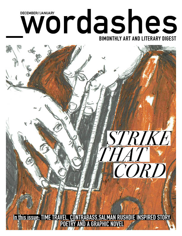 wordashes_zine_first_issue_cover1.jpg