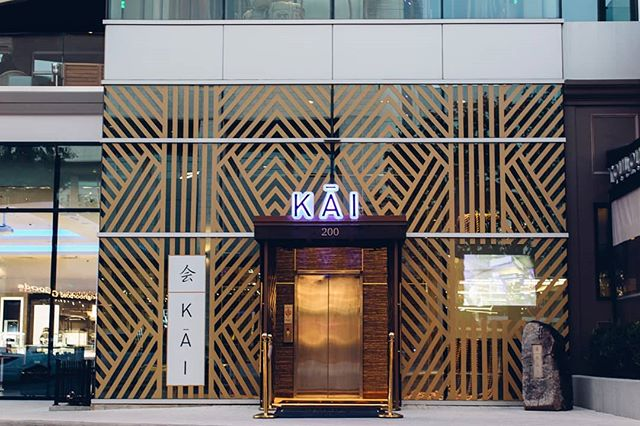 Happy Labor Day! There's only one important meeting today: it's called  Happy Hour, and it's from 4pm-7pm at KĀI.  #kai #kailegacywest #legacywest #happyhour #planohappyhour #planorestaurants #dallasrestaurants #dessert #eatdrinkenjoylife #tempura #vegetables #seasonal #tofu #happyhour #laborday