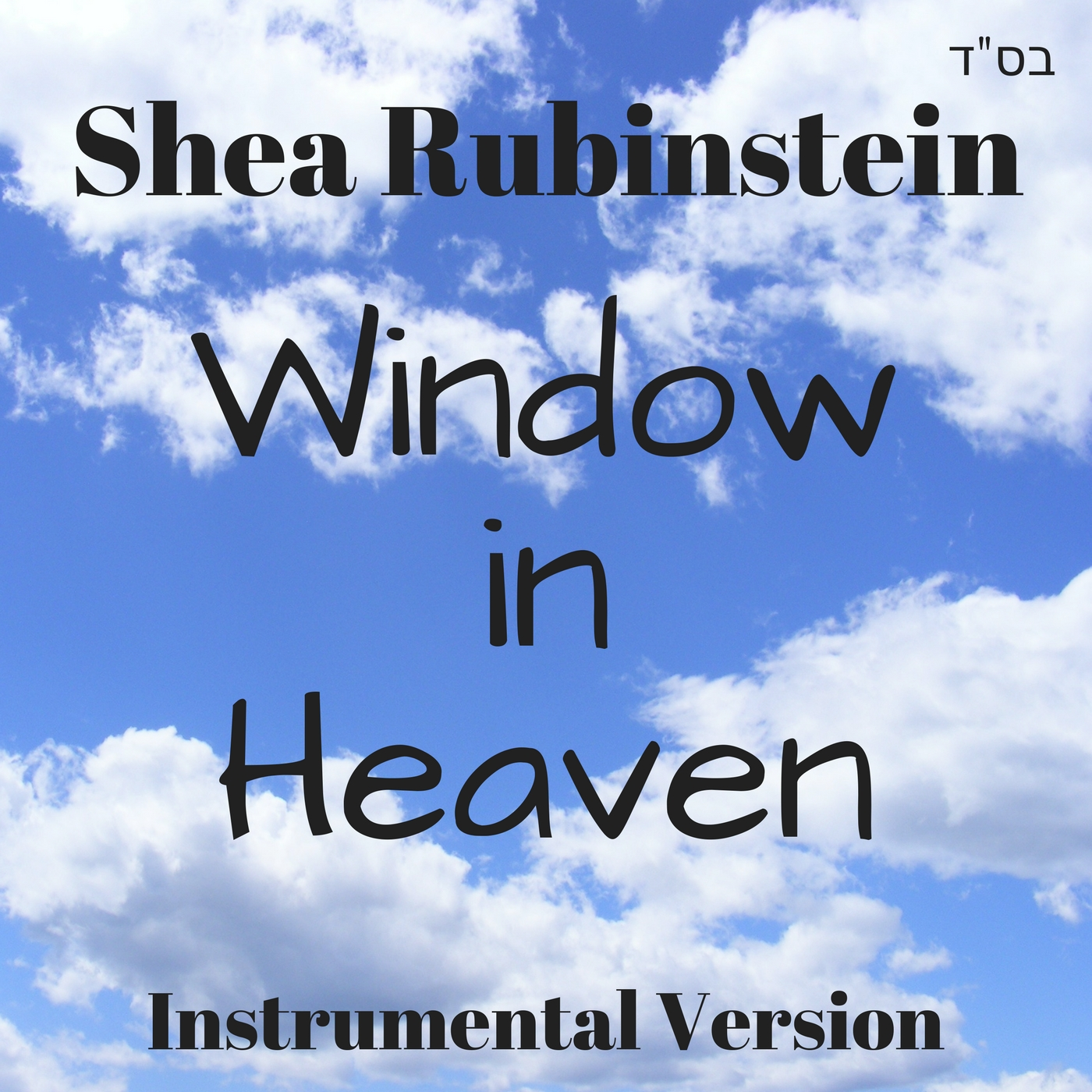 Window in Heaven Instrumental Cover .jpg