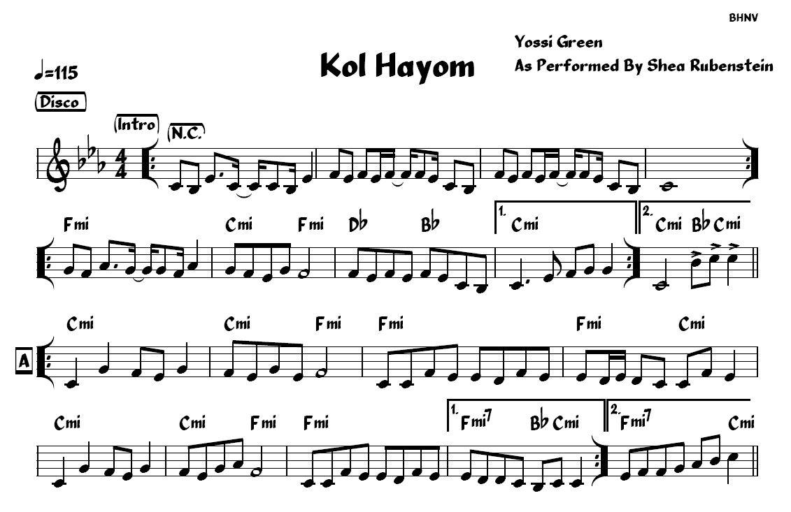 Kol Hayom