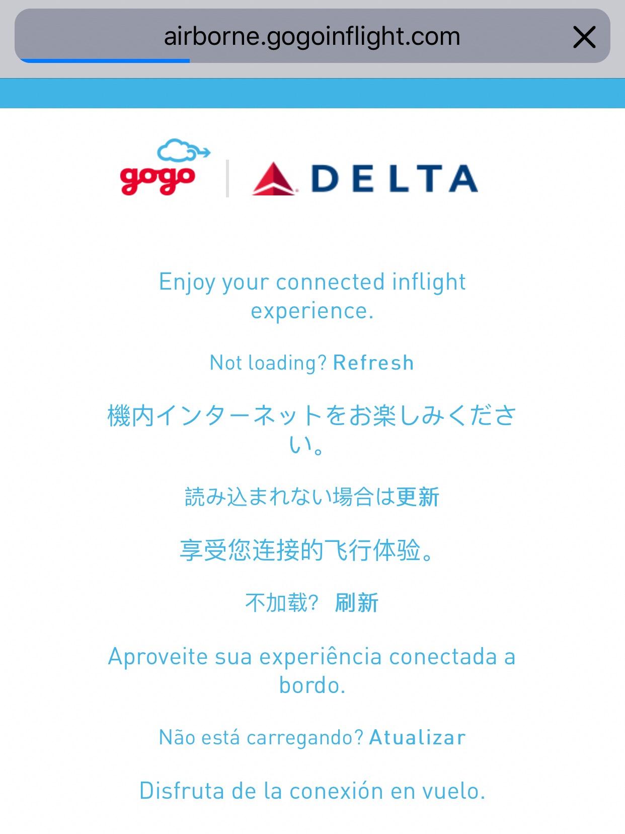 Delta WiFi is provided by gogo across its fleet.