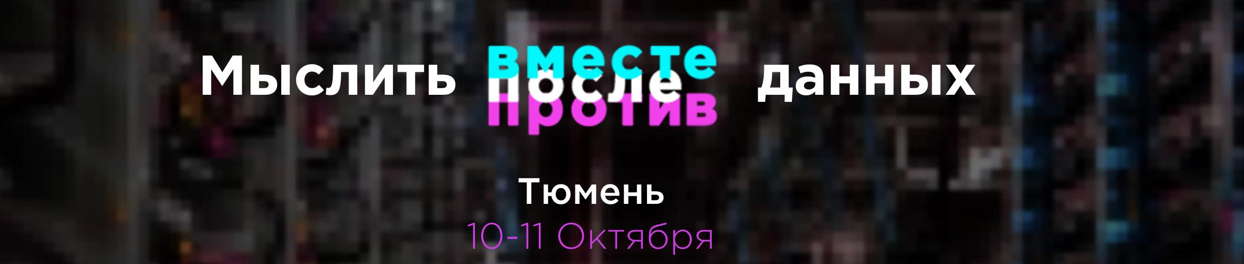 Снимок экрана 2019-10-04 в 14.03.46.png